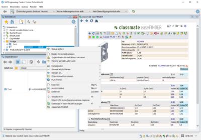 simus classmate in SAP ECTR